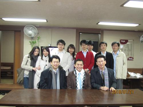 Voi Gs David Dae hwan Park Bấm mí Hàn Quốc