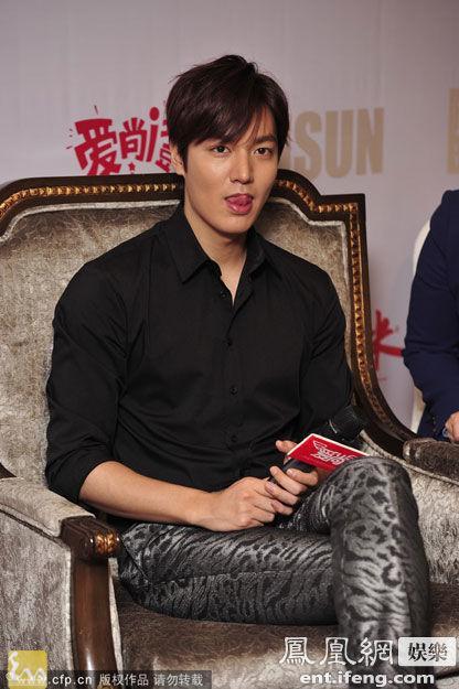 1395820000 leeminho langsao eva 4 1 Lee Min Ho điệu đà trong buổi họp báo