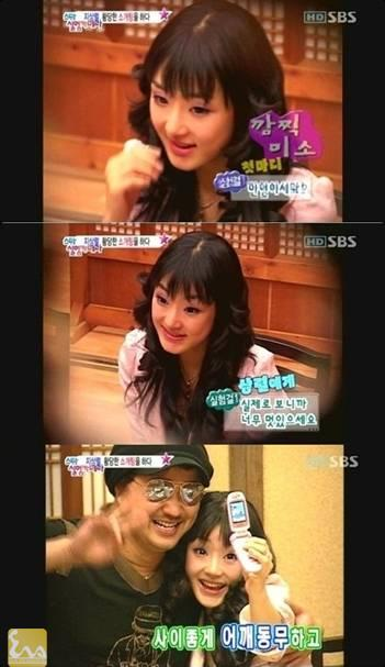 Soo Woo 1 Phát hiện gây sốc về gương mặt của Soo Woo