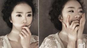 Phát hiện gây sốc về gương mặt của Soo Woo