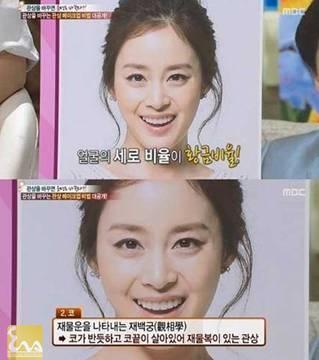 Kim Tae Hee Gương mặt đạt chuẩn của Kim Tae Hee