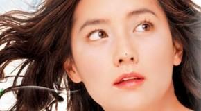 Mũi Đẹp Lee Young Ae