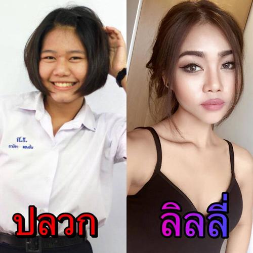 1455611494 1455605306 kapook world 8634682 Bất ngờ với vòng eo 46 cm của hot girl Thái Lan